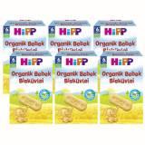 Hipp Organik Bebek Bisküvisi 150 gr x 6 Adet