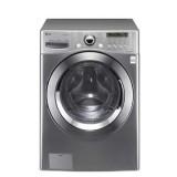 LG F1255RDS7 17 Kg 9 Kg Kurutma Çamaşır Makinası