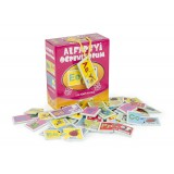 Diy-Toy Yayınları Alfabeyi Öğreniyorum Puzzle 51247