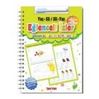 Diy-Toy Eğlenceli İzler Yazmaya Hazırlık Kitabı