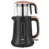 Fakir Teatime Çay Yapma Makinesi Black Rosie