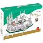 Cubic Fun 3D 249 Parça Puzzle Masjid Al-Haram Mc178H