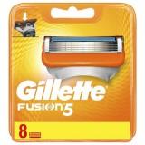 Gillette Fusion Yedek Başlık 8 li