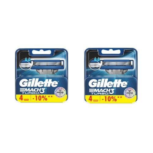 Gillette Mach3 Turbo Yedek Tıraş Bıçağı 4 lü x 2 Adet