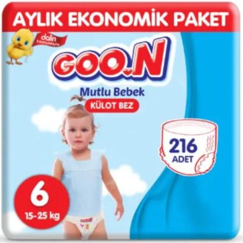 Goon Mutlu Bebek Külot Bez Ekonomik Paket 6 Beden 36 Adet x 6 Adet