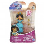 Disney Prenses Little Kingdom Prensesler 5321B