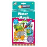 Galt Water Magic Sihirli Boyama Kitabı- Safari (3 Yaş+)