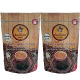 Kervansaray 7 Karışım Damla Sakızlı Kahve 250 gr x 2 Adet