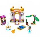 Lego Disney Princess Jasmines Palace 41061