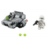 Lego Star Wars Snowspeeder 75126