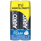 Arko Men Tıraş Köpüğü Cool 200 ml 2 li Avantaj Paketi