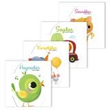 Bak ve Öğren Serisi Eğitici Kitap Seti (4 Adet) - Gamze Tuncel Demir