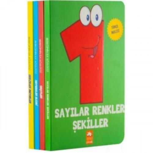 Bebeğimin İlk Sözlüğü Serisi (4 Kitap) - Kolektif
