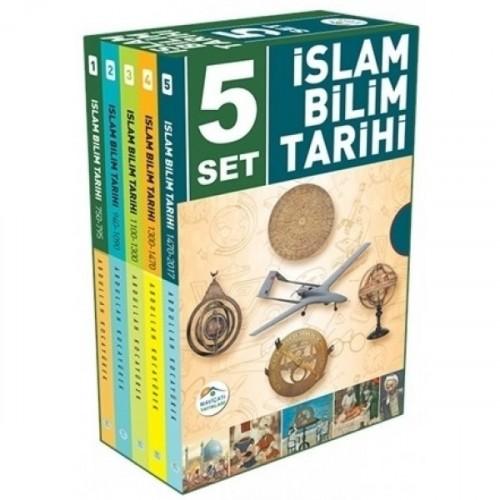 İslam Bilim Tarihi (750-2017) 5 Kitap Set (Kutusuz) - Abdullah Kocayürek