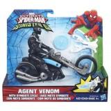 Spiderman Web City Araç ve Figür 5760