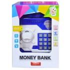 Bircan Oyuncak Şifreli Para Kasası 12884-G8003A