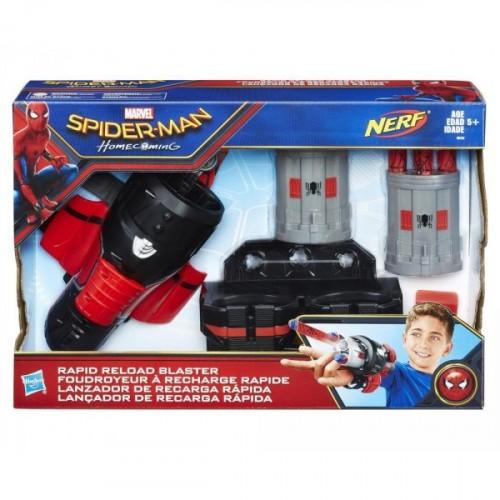 Spider-Man Film Süper Dart Fırlatıcı B9702