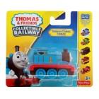 Thomas ve Arkadaşları Tekli Trenler  Bhr64