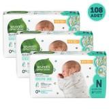 Seventh Generation Bebek Bezi Yeni Doğan 36 Adet x 3 Adet