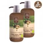 Eyüp Sabri Tuncer Doğal Argan Yağlı Şampuan 600 ml x 2 Adet