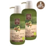 Eyüp Sabri Tuncer Doğal Macadamia Yağlı Şampuan 600 ml x 2 Adet