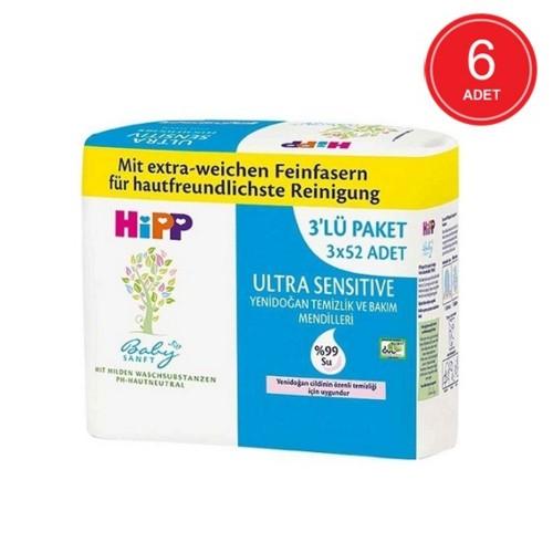 Hipp Islak Mendil Yenidoğan Ultra Sensitive 52 li x 24 Adet