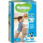 Huggies Bebek Bezi Erkek Maxiplus 4+ Beden 38 li