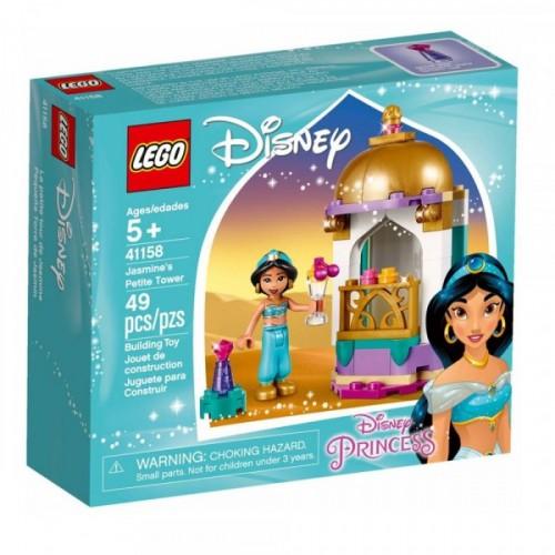 Lego Disney Prenses Jasmines P Tower 41158