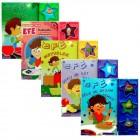 Efe Serisi Eğitici Sesli Kitaplar (5 Kitap) - Kolektif