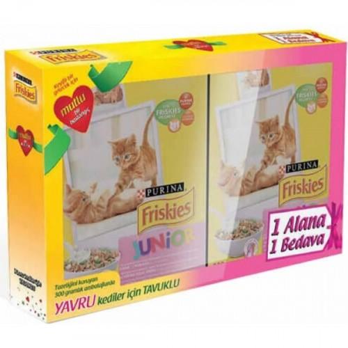 Friskies Junior Yavru Kedi Maması 1+1 Promosyon Paket 300 gr