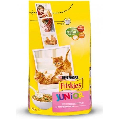 Friskies Yavru Kedi Maması 1.5 kg