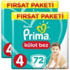 Prima Külot Bebek Bezi 4 Beden Maxi Fırsat Paketi 144 Adet