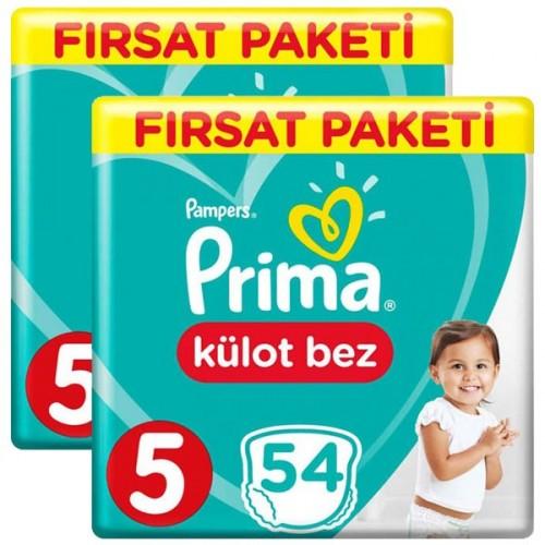 Prima Külot Bebek Bezi 5 Beden Junior Fırsat Paketi 108 Adet